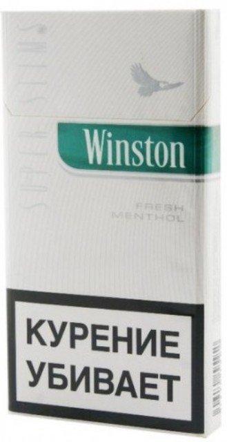 Купить сигареты винстон супер слим на 800 затяжек электронная сигарета купить