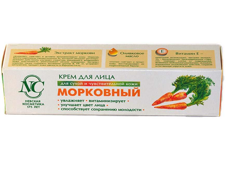 Невская косметика крем морковный купить парфюм эйвон женский