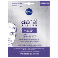 Контуринг-маска Nivea Hyaluron Cellular Filler тканевая 28г