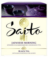 Чай черный Saito Japanese Morning 100 пакетиков
