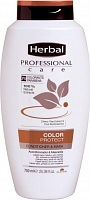 Кондиционер-маска Herbal Professional care Color Protect защита волос, 750 мл